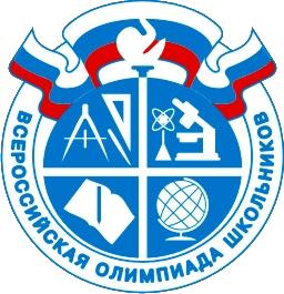 Баннер - Всероссийская олимпиада школьников